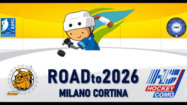 Hockey Como Road tp 2026